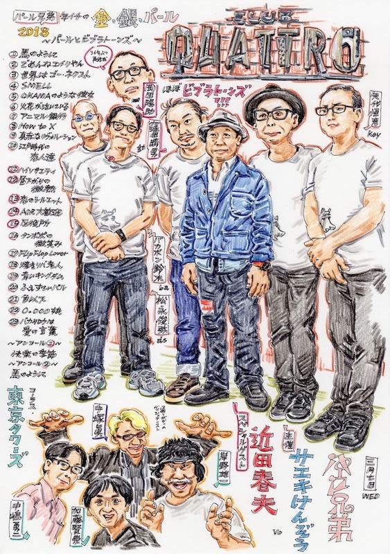 kiimau1969 - Magazine cover