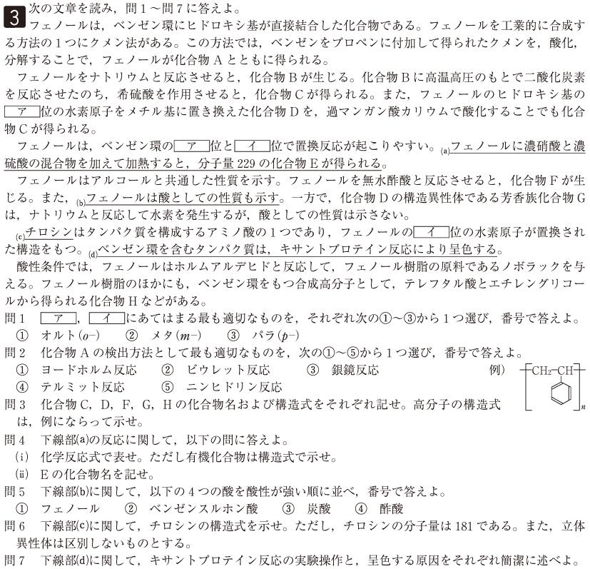 大学 入試 筑波