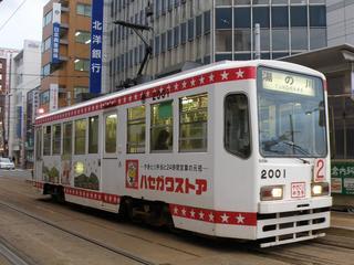 函館市交通局 2000形電車 - 水の...