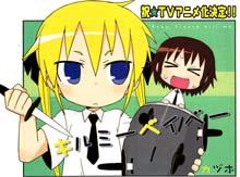 Manga_time_kr_carat_2011_09_p007