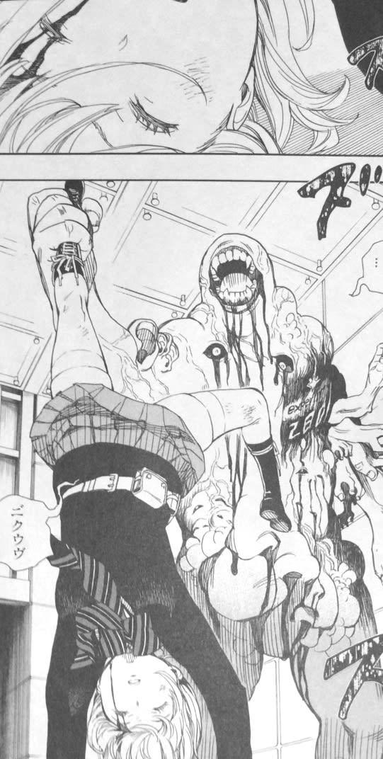 双竜 エロ 漫画