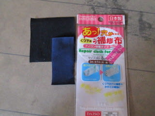 https://blogimg.goo.ne.jp/user_image/07/b9/c6290f826e1f7285d44950e637a649c0.jpg