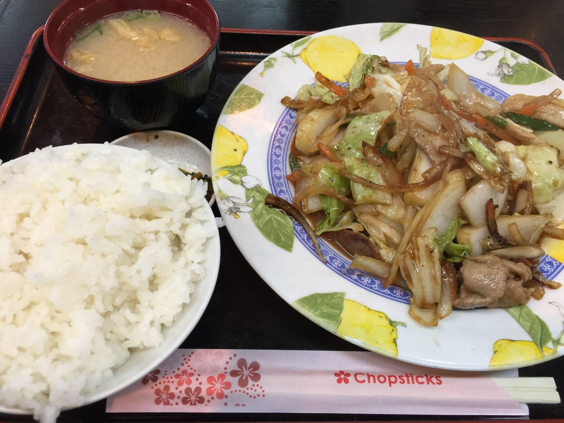 アムール 大阪