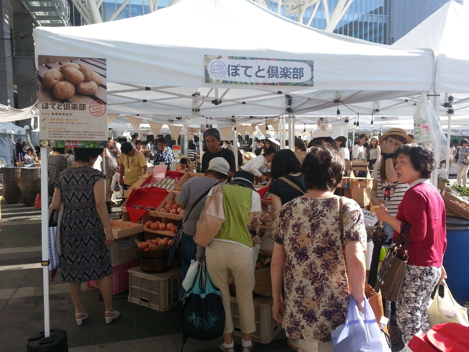 ――そんな永田さんの農作物を通販で購入できるのはうれしいことです。販売をはじめたきっかけはなんだったのでしょう?