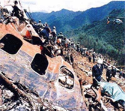 トロン 事故 機 日航 墜落