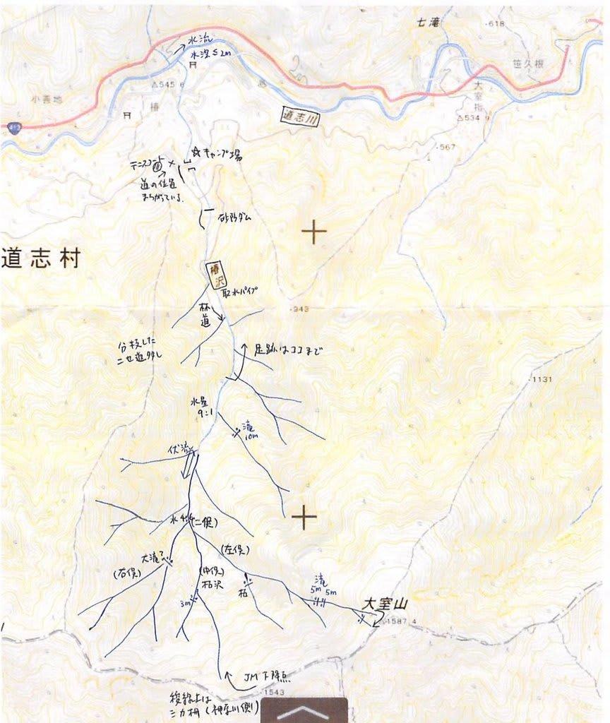 道 志村 キャンプ 場 女児 不明