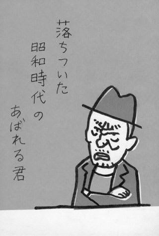 泉谷しげる氏の川柳似顔絵イラスト画像