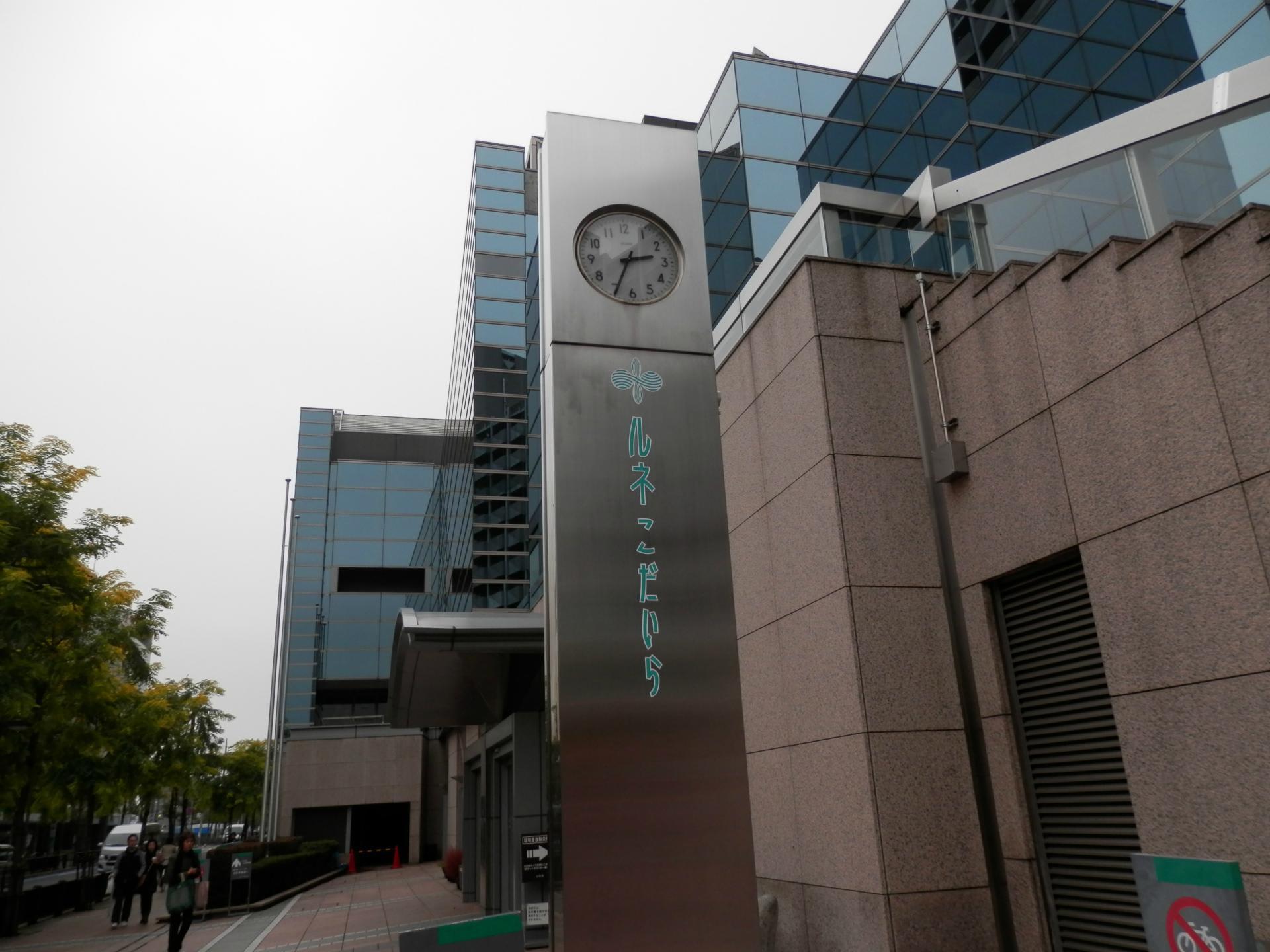 2014年11月9日、日曜日。 場所は、「ルネこだいら 大ホール」です。 名前はよく聞くホールですが、訪れるのは初めて。  西武新宿線の小平駅から歩いて2~3分の