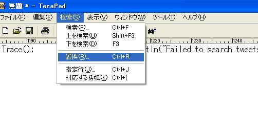 java 改行 コード 置換