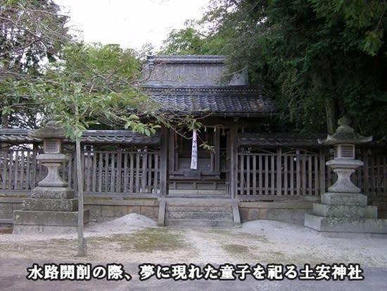湖国の情報と話題 - 滋賀報知新聞