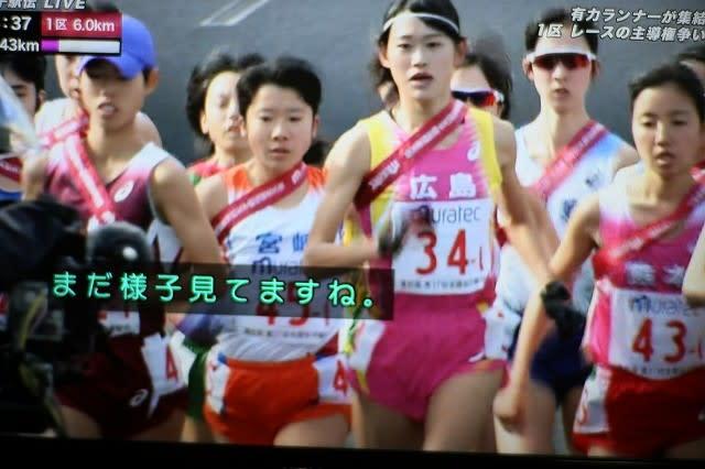 全国都道府県対抗女子駅伝@京都 見どころ満載でした。その1 ...