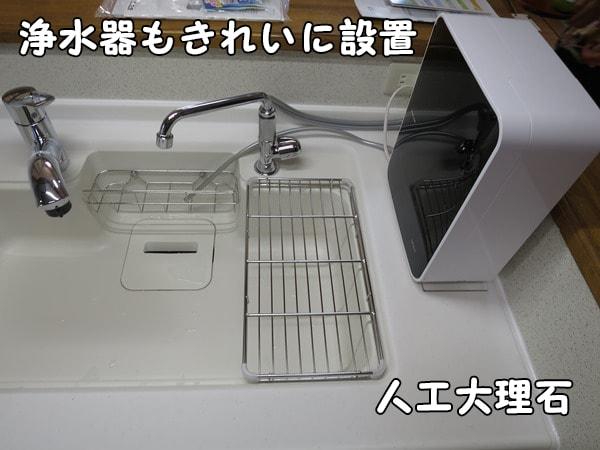 浄水器専用の水栓も設置