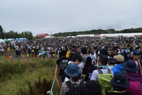 2日目に聴いた音楽 ―Rising Sun Rock Festival 2018 in Ezo ...
