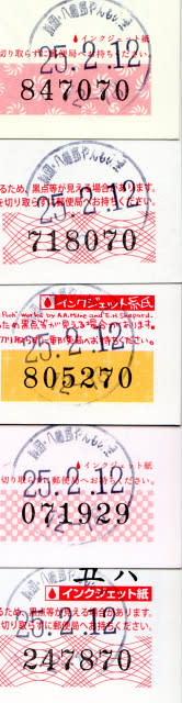 201302200004