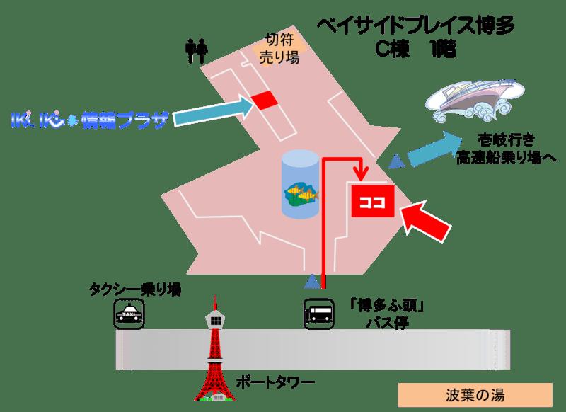 Princes_rose_map