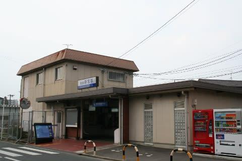 西鉄 西鉄新宮駅 - 一日一駅