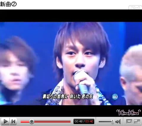 KAT-TUN「DON\'T U EVER STOP」【高画質】 - ROCKAN-STYLE 67