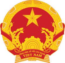 ベトナム社会主義共和国国章 - ...