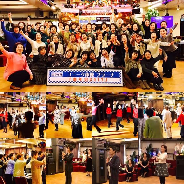 44b5965b1934b 次から次への出し物もスムーズで大変な盛り上がりでした。 楽しい新年会のお手伝いができて幸せでした!