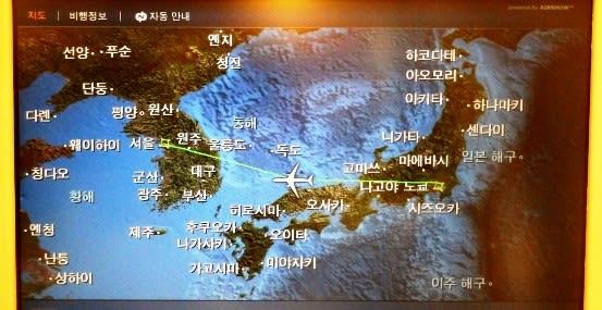 語 この 前 韓国
