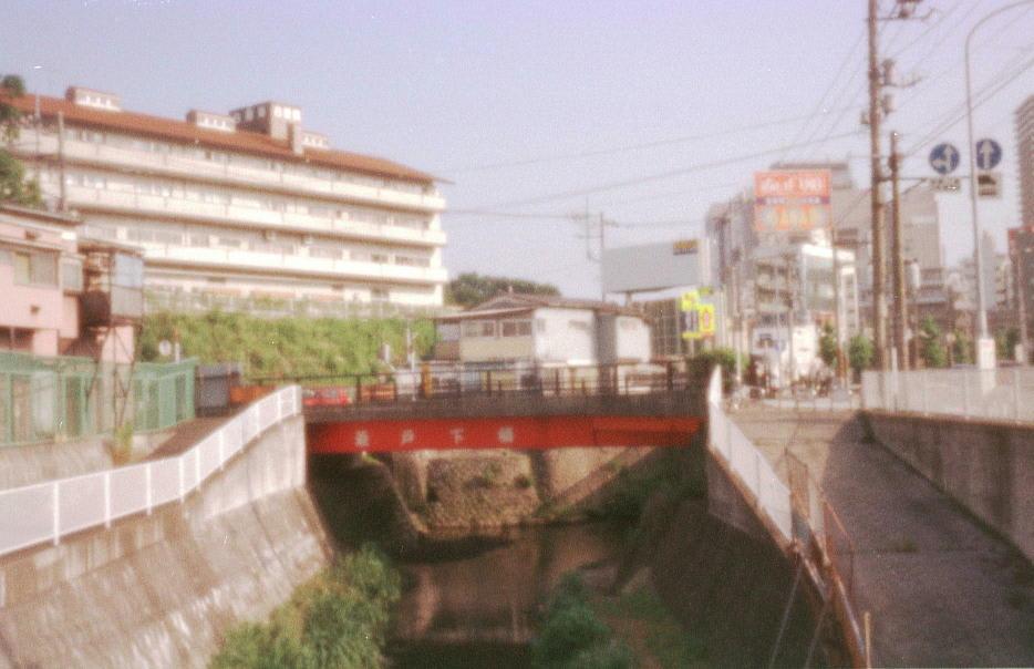 最戸下橋1