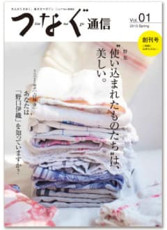 Book1_2