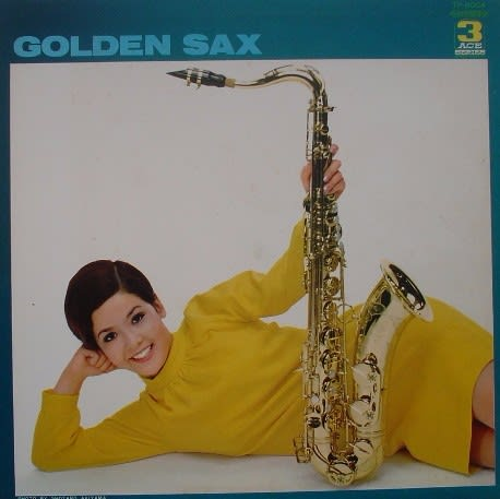 ゴールデン・サックス & LOVE - Jahkingのエサ箱猟盤日記