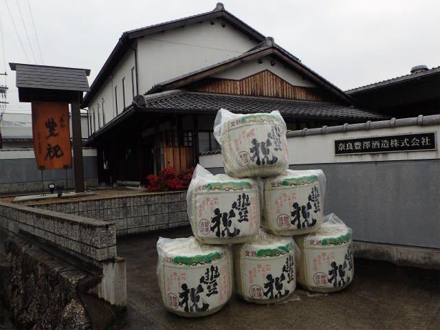 奈良豊澤酒造「豊祝」:酒蔵みて...
