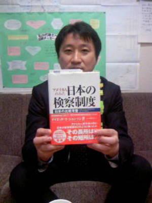 Ishikawasan2