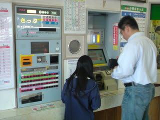 JR今宿駅まで、三四郎さんをお見送り。