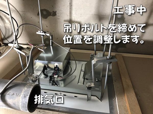 V141BZ工事_吊りボルト固定