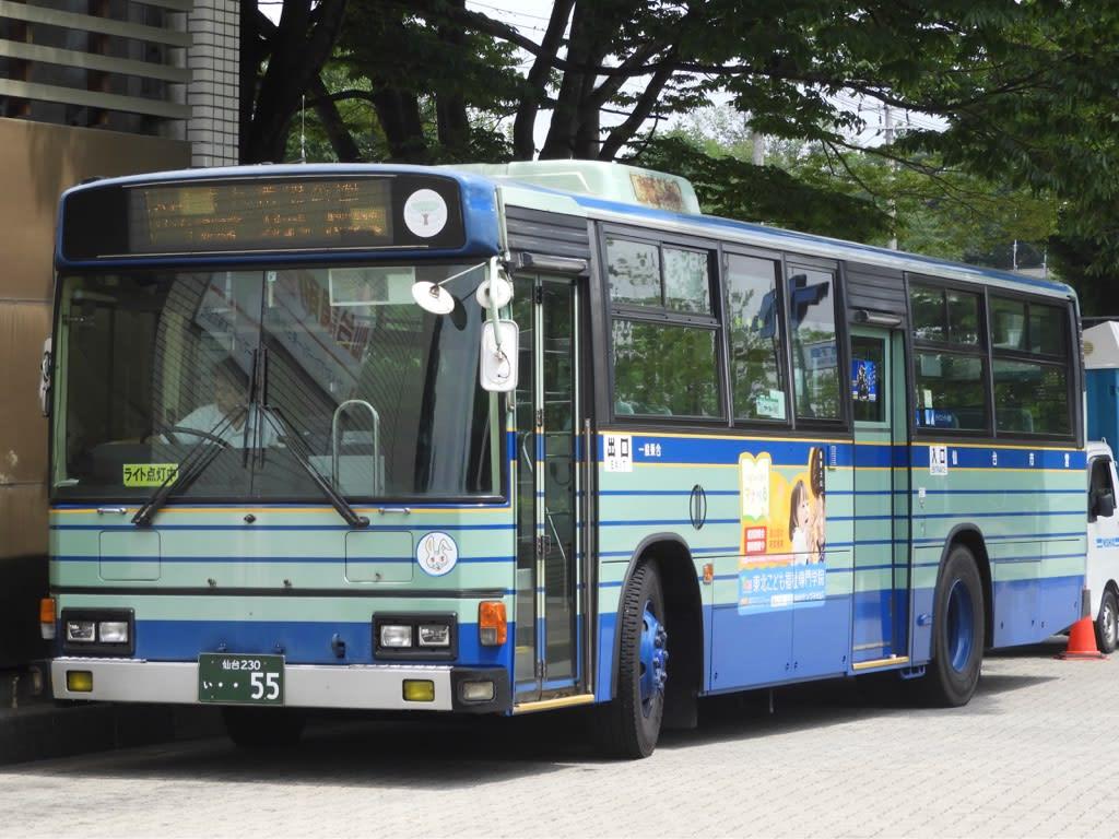 Images of 仙台市交通局岡田出張所 - JapaneseClass.jp