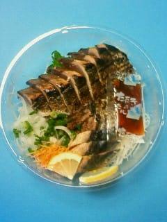 今日の魚(カツオタタキ)