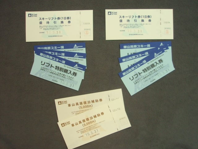 Ticket_001