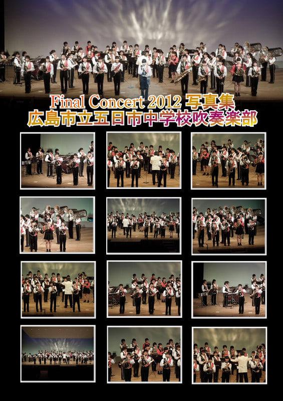 Final_concert_201216_2