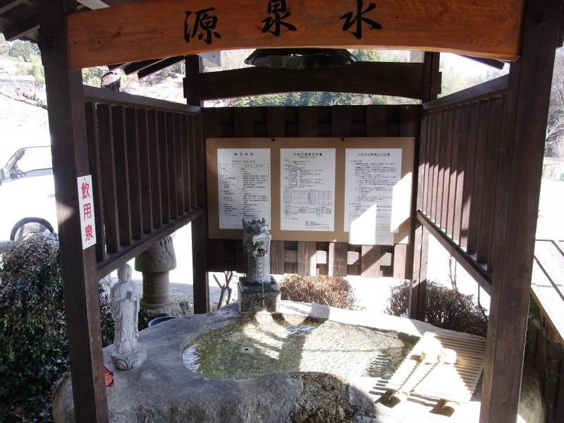 Kumegawainyougensensui20130210