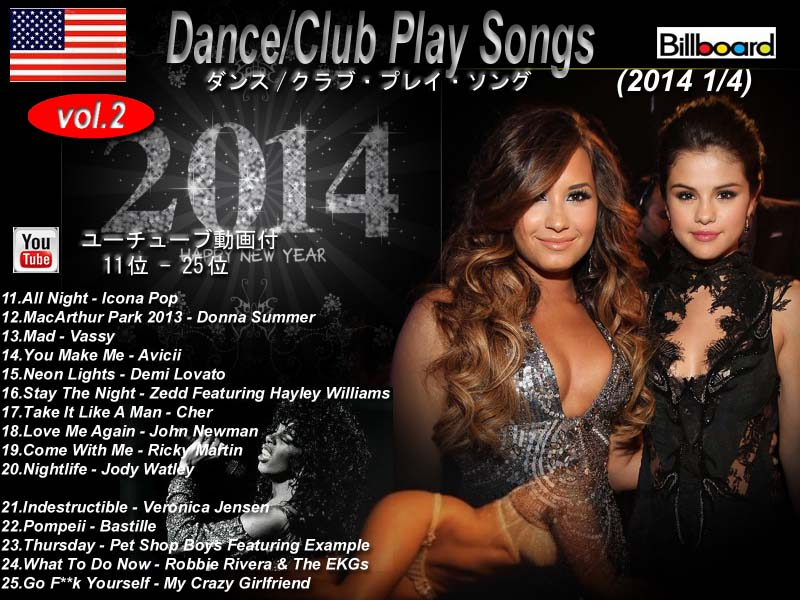 アメリカ/クラブ/ダンス音楽(201...