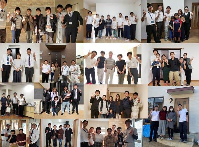 お客さんとの集合写真です。 | 高知市で新築を建てるならサン・ブランドハウスのブログ