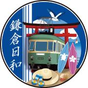 ニュースレター「鎌倉日和」第10号のロゴ