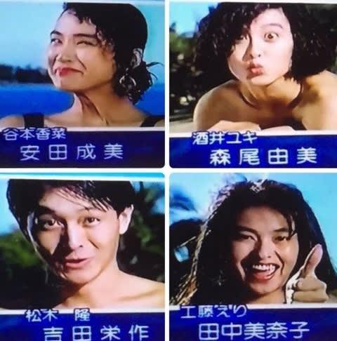 安田 成美 ドラマ