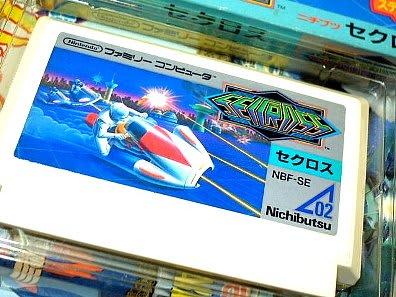 セクロス(セクターゾーン)・日本...