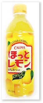 CALPIS/ほっとレモン