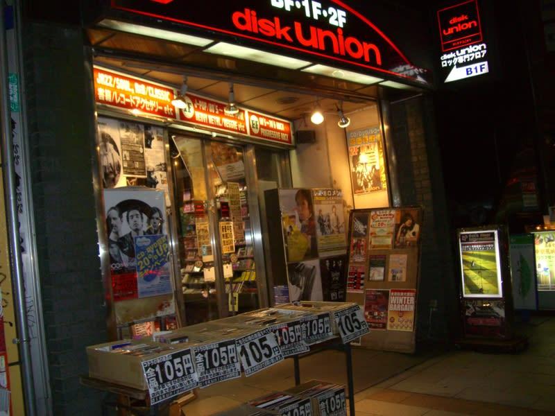 046463f19542 ディスク・ユニオン神保町店 店頭のCDは、105円