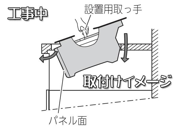 ガスコンロ_取付イメージ