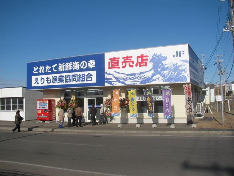 Gyotyoku_001