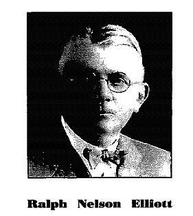 ラルフ・ネルソン・エリオットと...