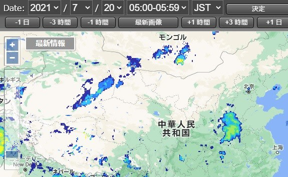 雨分布速報,衛星データ,降水データ,気象と軍事,北京地下鉄水害,中国大水害,北京水没,河南省水害,大陸洪水 ,天気予報