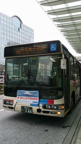静鉄ジャストラインのバス