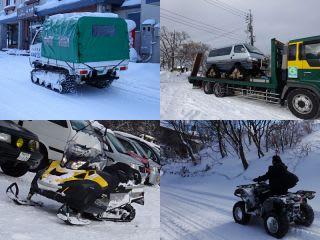 冬仕様車。雪上車にスノーモービルにバギーに。