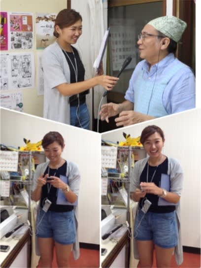 RFラジオ日本『ヨコハマ・ラジア...